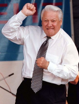 File photo of Russian President Boris Yeltsin dancing at a pop concert in Rostov